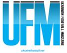 Журнал UFM