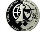 К шахматной Олимпиаде выпустили специальную монету