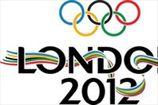 Опубликовано расписание лондонской Олимпиады-2012