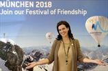 Мюнхен не теряет надежд на проведение зимних ОИ-2018