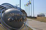 Женская сборная Украины сыграет в Южном