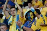 Украинские болельщики пройдут маршем по Крещатику