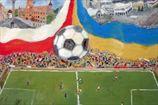 Евро-2012. Украина понравилась заграничным болельщикам
