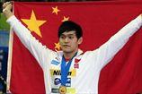 Плавание. Сунь Ян отстранен от коммерческих стартов