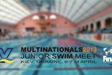 Плавание. Multinationals принес Украине 12 медалей