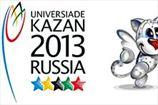 Волейбол. Универсиада-2013. Назван состав мужской сборной Украины