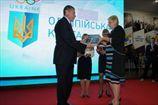 НОК презентовал Олимпийскую книгу и уголок