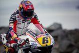 MotoGP. Брадль сможет принять участие в Гран-при Японии