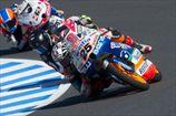 MotoGP. Гран-при Японии. Первая практика отменена