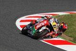 MotoGP. Гран-при Японии. Брадль выигрывает свободные заезды