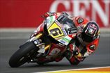 MotoGP. LCR планирует выставить второй мотоцикл