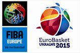Украине пригрозили, что она может лишиться права на проведение Евробаскета-2015