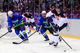 Хоккей. Словения добывает первую победу в Сочи