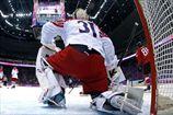 Хоккей. Швейцария миинимально одолела Чехию