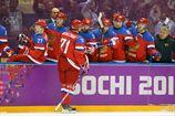 Хоккей. Россия засушила Норвегию