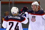 Хоккей. США разбираются с чехами и шагают в полуфинал