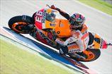 """MotoGP. Маркес: """"Нужно верно выбрать резину"""""""
