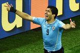 Уругвай драматично бьет Англию