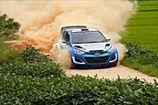 WRC. Хендэ: дебют новой i20 откладывается