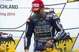 MotoGP. Лоренсо остается в Ямахе?