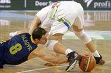 Сборная Украины слабее сборной Словении. Итоги ADECCO Cup