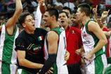 Мексика — чемпион Центробаскета, Доминикана на третьем месте