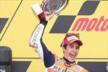"""MotoGP. Маркес: """"Трудно все время побеждать"""""""