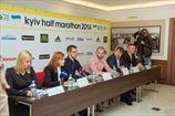 Расписание Kyiv Half Marathon 2014