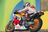 MotoGP. Гран-при Арагона. Маркес забирает поул