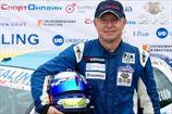 Украинец побеждает на финальном этапе Кубка Европы по кольцевым гонкам