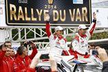 Леб с победой вернулся в WRC
