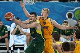 Евробаскет-2015. Украина сыграет с Бельгией, Чехией и странами Балтии