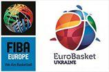 Евробаскет-2017 в Украине: ясность наступит к маю