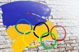 Куда ведет реформа в спорте?