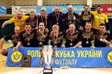Футзал. Манзана сенсационно берет Кубок Украины!