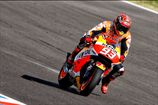 """MotoGP. Маркес: """"Любая ситуация делает меня сильнее"""""""