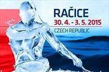 Гребля. Назван состав сборной Украины на чемпионат Европы