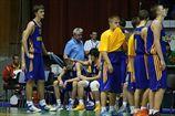 ЧЕ U-18. Украина начинает с поражения от Чехии