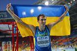 Легкая атлетика. Украина называет состав на чемпионат мира