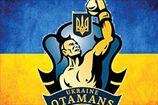 Украинские атаманы получили соперников по шестому сезону WSB