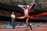 Легкая атлетика. ЧМ. Словак Тот выиграл 50-километровый заход