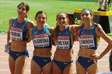 Легкая атлетика. ЧМ. Украинки в финале в эстафете 4 по 400