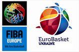 Украина подала заявку на проведение Евробаскет-2017