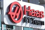 Формула-1. 29 сентября узнаем кто будет за рулем болидов Хаас
