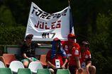 """Формула-1. Отец Бьянки: """"Может через несколько месяцев или лет я смогу смотреть Гран При"""""""
