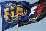 Формула-1. ФИА одобрила изменённый календарь сезона-2016