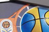 НОК поддержал инициативу проведения Евробаскета-2017 в Украине