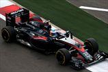Формула-1. Алонсо получит обновленный двигатель Хонды в США