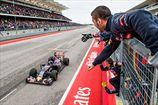 """Формула-1. Ферстаппен: """"Четвертое место в США — потрясающий результат"""""""