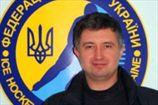 Хоккей. Сборная Украины. География Александра Савицкого